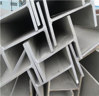 stainless steel I bar