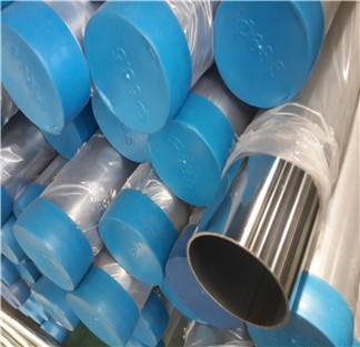 stainless steel welded pipe tube