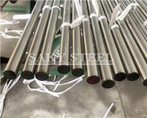 hexagon stainless steel bar-  303 stainless steel round bar – Saky Steel