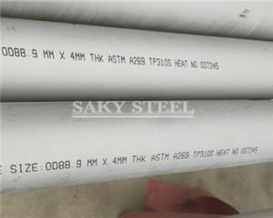 310 310S Pipe in acciaio inox
