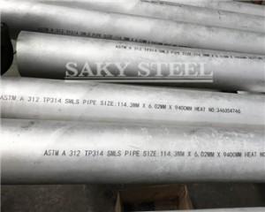 Tubo senza saldatura in acciaio inox 314
