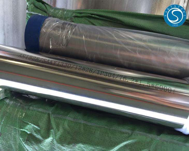 Manufactur standard Stainless Steel Hexagonal Bar - 1.5 INCH Stainless Steel Tube – Saky Steel