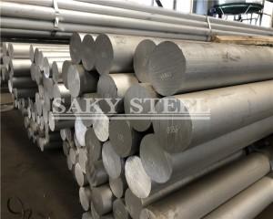 Bar alumini