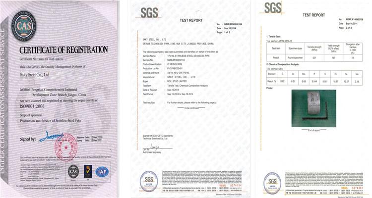 seamless pipe certificate .jpg