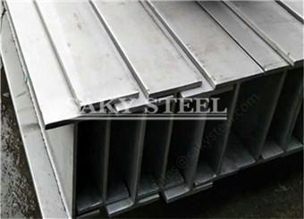 Stainless Steel H Beam