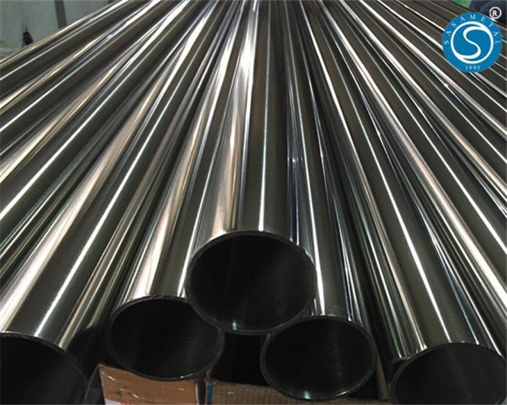 Reasonable price for Bathroom Sliding Bar - Stainless Steel Welded Pipes – Saky Steel