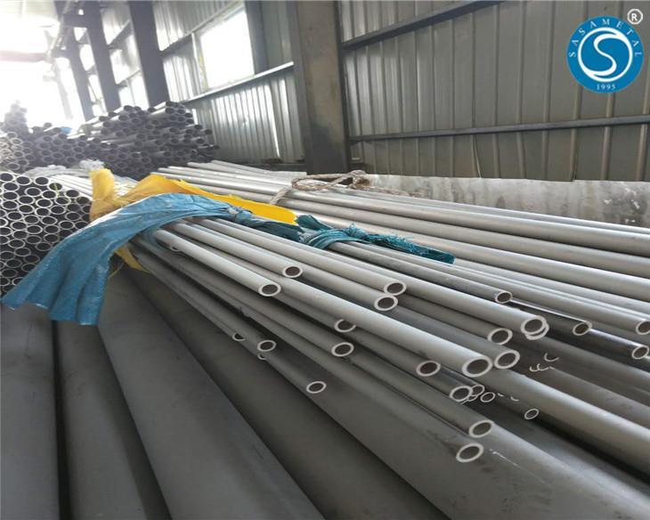 Factory wholesale Inox Sheet Plate - 304 Stainless Steel Seamless Pipe – Saky Steel